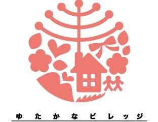 ゆたかなビレッジ_ロゴ(赤)2