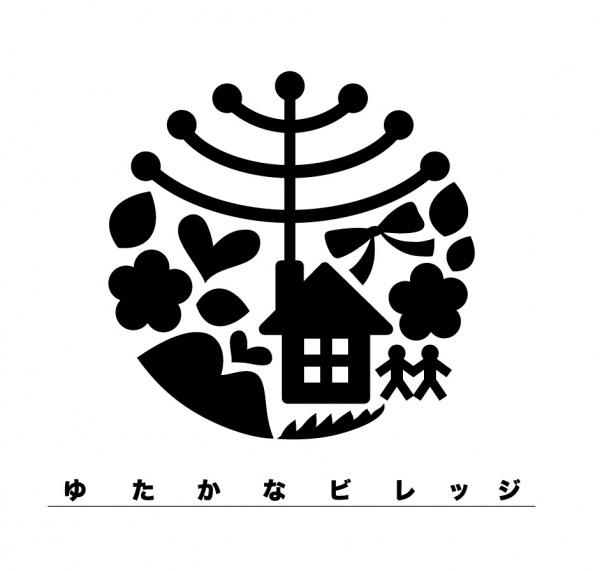 ゆたかなビレッジ_ロゴ(黒)2