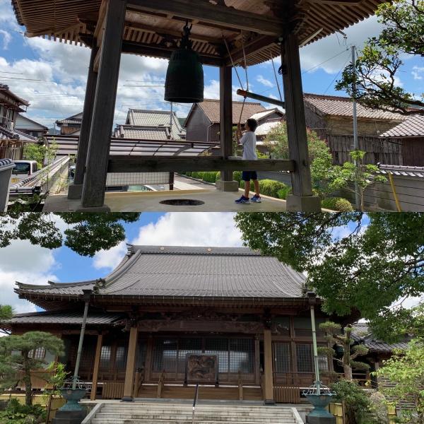コンパス masahiro sueoka